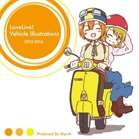 Doujinshi - Illustration book - Love Live / Eri & Nozomi & Rin & Hanayo (LoveLive! Vehicle Illustrations) / MyriA