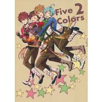 Doujinshi - Ensemble Stars! / Ryuseitai (Five Colors 2) / 向日葵日和。