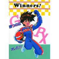 Doujinshi - Manga&Novel - Anthology - Future GPX Cyber Formula / Kaga Jotaro (Bleed Kaga) x Kazami Hayato (Winners!) / はるか友海