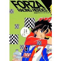 Doujinshi - Future GPX Cyber Formula / All Characters (Cyber Formula) (【オフセット版】FORZA RACING HEROES) / MOTHER (Circle)