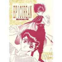 Doujinshi - YuYu Hakusho / All Characters & All Characters (【改訂版】EPICUREAN/it's) / MR.LINCOLN