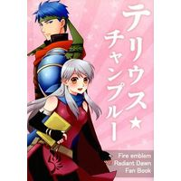 Doujinshi - Fire Emblem: Radiant Dawn / All Characters (Fire Emblem Series) (テリウス★チャンプルー) / アスカ