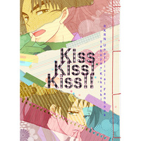 Doujinshi - Anthology - Failure Ninja Rantarou / Takeya x Kukuchi (KISS KISS! KISS!!(ノベルティ付き)) / Aqualung 01BURST