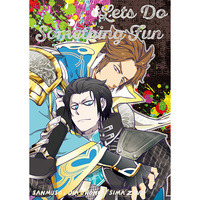 Doujinshi - Dynasty Warriors / Jia Chong x Sima Zhao (Lets Do Something Fun) / カメマリ モルタル