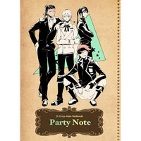 Doujinshi - D.Gray-man / Tyki Mikk x Allen Walker (Party Note) / DIVE!