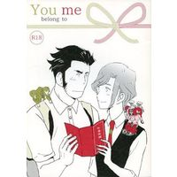 [Boys Love (Yaoi) : R18] Doujinshi - GUNDAM BUILD FIGHTERS (You me) / シスターポストマン