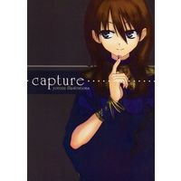 Doujinshi - capture / runner bean