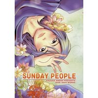 [Boys Love (Yaoi) : R18] Doujinshi - Omnibus - Houshin Engi / Taiitsu Shinjin (SUNDAY PEOPLE) / @@@(Three AT mark)