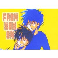 [Boys Love (Yaoi) : R18] Doujinshi - Houshin Engi / Taikoubou x Fugen Shinjin (FROM NOW ON) / BIPS-M