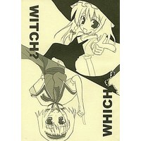 Doujinshi - Touhou Project / Marisa & Alice (Which Witch?) / PANTOGRAPH