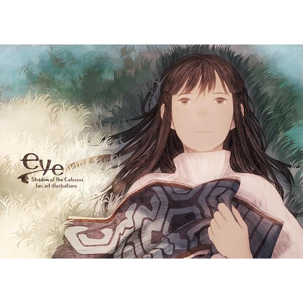 Doujinshi - Illustration Book - Toriko (eye) / 雨掛
