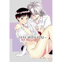 [Boys Love (Yaoi) : R18] Doujinshi - Evangelion / Kaworu x Shinji (stay with you) / KとS