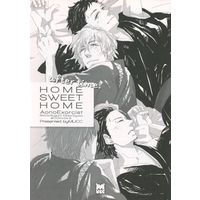 Doujinshi - Blue Exorcist / Juzo & Kinzo & Suguro & Renzo (HOME SWEET HOME after time.) / mucc