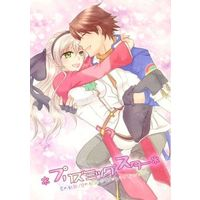 Doujinshi - Manga&Novel - Anthology - Trails of Zero / Lloyd Bannings x Elie MacDowell (プリズミック・スター) / the blue sky