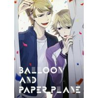 Doujinshi - Anthology - TIGER & BUNNY / Keith x Ivan (BALLOON AND PAPER PLANE) / ガガみどり