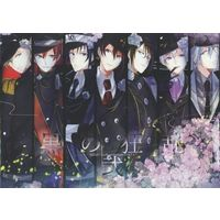 Doujinshi - Illustration book - IDOLiSH7 / All Characters (黒の狂乱 弐) / 常世の贅沢