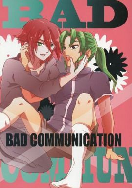 Doujinshi - Inazuma Eleven GO / Hiroto x Midorikawa (BAD COMMUNICATION) / Star series