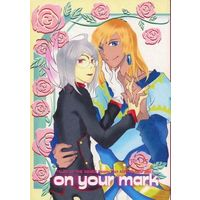 [Boys Love (Yaoi) : R18] Doujinshi - Anthology - Tales of the Abyss / Peony (on your mark) / 妄想族。