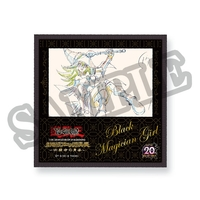 Glasses Cleaner - Yu-Gi-Oh! Series / Dark Magician Girl