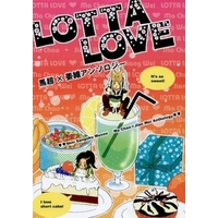 Doujinshi - Manga&Novel - Anthology - Dynasty Warriors / Ma Chao x Jiang Wei (LOTTA LOVE) / SIZM/スペースマウンテン