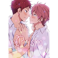 [Boys Love (Yaoi) : R18] Doujinshi - Manga&Novel - Anthology - High Speed! / Shiina Asahi x Sigino Kisumi (旭×貴澄初H小説アンソロジーPrism) / Anemone