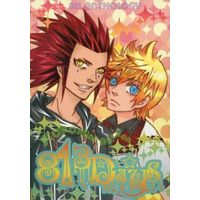 Doujinshi - Manga&Novel - Anthology - KINGDOM HEARTS / Axel x Roxas (813DAYS) / KOIKOI