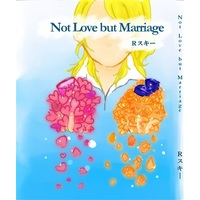 Doujinshi - Novel - Love Live / Eri & Nozomi & Nico (Not Love but Marriage) / チロシンキナーゼ