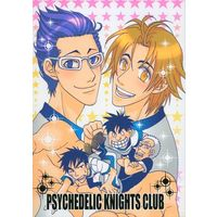Doujinshi - Eyeshield 21 / Takekura Gen (PSYCHEDELIC KNIGHTS CLUB) / 武蔵野ジャック