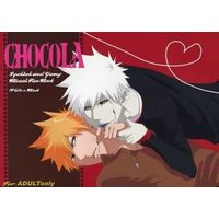 [Boys Love (Yaoi) : R18] Doujinshi - Bleach (CHOCOLA) / YAMY/暁光