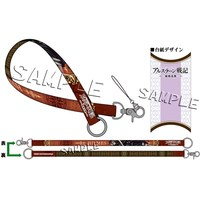 Neck Strap - The Heroic Legend of Arslan / Hilmes