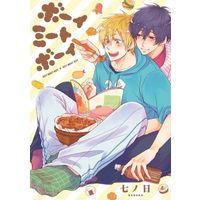 Boys Love (Yaoi) Comics - drap Comics (ボーイ ミート ボーイ)