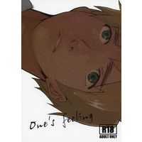 [Boys Love (Yaoi) : R18] Doujinshi - Hetalia / United Kingdom x America (One's feeling) / Nonsect