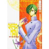 Doujinshi - Persona2 (DEAD MAN WALKING) / SUPERUNKNOWN CORP