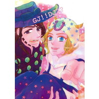 Doujinshi - Jojo Part 7: Steel Ball Run / Gyro x Johnny (GJ!!DJ??) / S+G