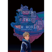Doujinshi - Novel - Shingeki no Kyojin / Levi x Eren (UNDER THE NEW WORLD) / スロウレイン