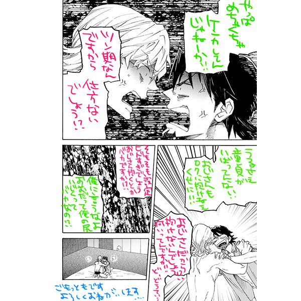 [Boys Love (Yaoi) : R18] Doujinshi - TIGER & BUNNY / Barnaby x Kotetsu (condition impossible of attainment2) / Saika