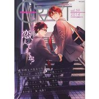 Boys Love (Yaoi) Comics - ihr HertZ Series (○)CRAFT クラフト VOL.59&月村奎&橘紅緒)