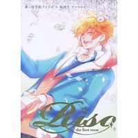Doujinshi - Anthology - Ensemble Stars! / All Characters x Anzu (Riso ~the first verse~) / T-drop.
