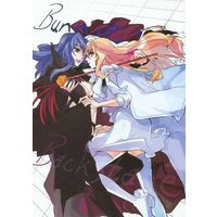 Doujinshi - Macross Frontier / Sheryl Nome (Bunnies on Backstage) / girlsfolk