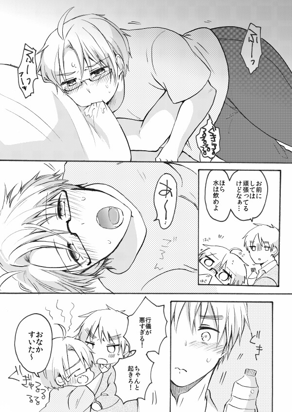 [Boys Love (Yaoi) : R18] Doujinshi - Hetalia / United Kingdom x America (WARNING BODY) / リバティリーフ