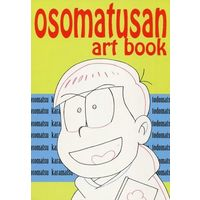 Doujinshi - Illustration book - Osomatsu-san (osomatusan art book) / イナズマプロ