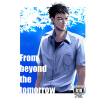 [Boys Love (Yaoi) : R18] Doujinshi - IRON-BLOODED ORPHANS / Norba Shino x Yamagi Gilmerton (From beyond the tomorrow) / 悪食