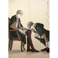 [Boys Love (Yaoi) : R18] Doujinshi - Shingeki no Kyojin / Mike Zakarias x Erwin Smith (サファイアブルー) / ハナアラシ