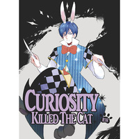 [Boys Love (Yaoi) : R18] Doujinshi - Osomatsu-san / Karamatsu x Ichimatsu (Curiosity killed the cat) / CNPUB
