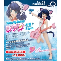Figure - SHOW BY ROCK!! / Plasmagica & Cyan