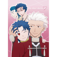 Doujinshi - Fate/Grand Order / Lancer (Fate/stay night) x Archer (Fate/stay night) & Lancer x Archer (My dear darling!) / ricca