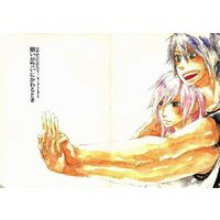 Doujinshi - Final Fantasy XIII / Hope Estheim x Lightning (願いが誓いにかわるとき) / DAIDAI