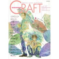 Boys Love (Yaoi) Comics - ihr HertZ Series (○)CRAFT クラフト VOL.57&橘紅緒)