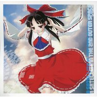 Doujin Music - A SATELLITE IN THE 2ND OUTER SPACE[C90復刻CD-R版] / CYTOKINE / CYTOKINE