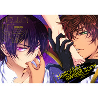 Doujinshi - Code Geass / Suzaku x Lelouch (hello! my sweet sons!) / DEATHROCK